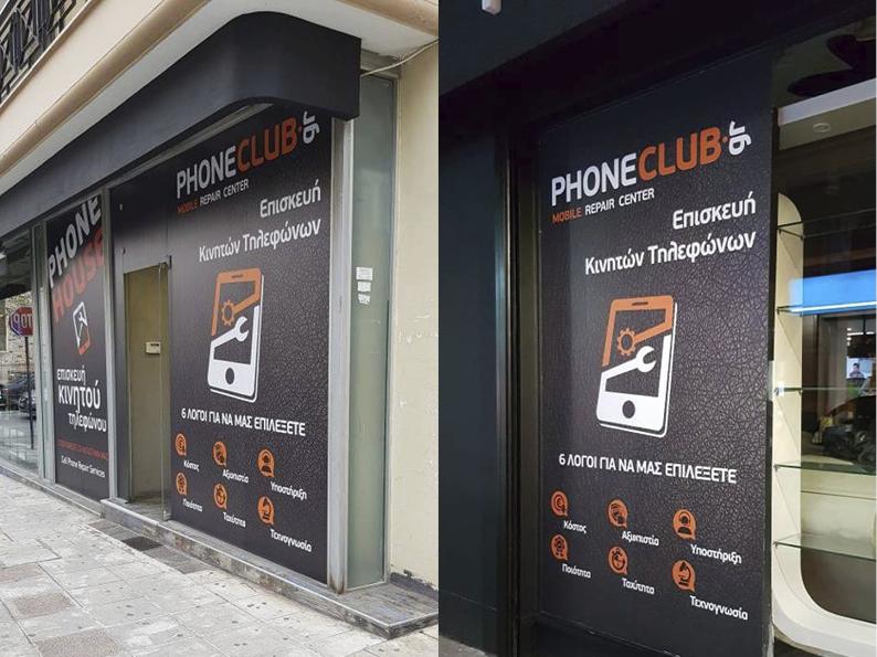 PHONECLUB Etalage